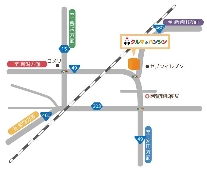 クルマのハンシン アクセスマップ