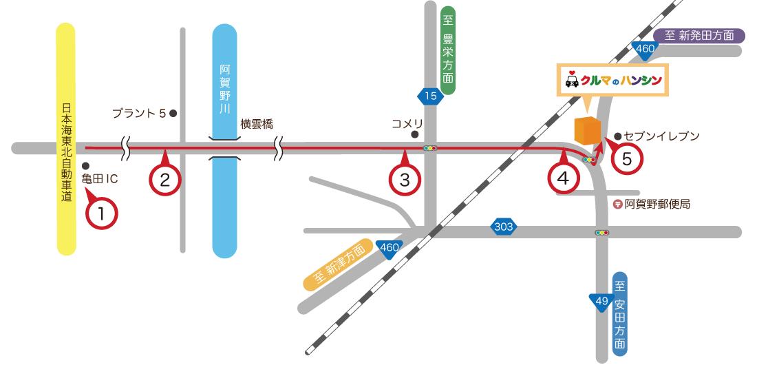 新潟方面マップ