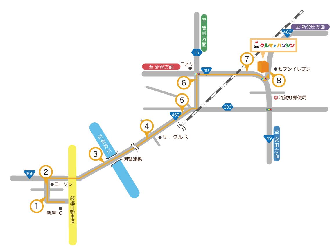 新津方面マップ