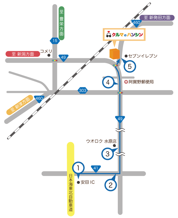 安田方面マップ