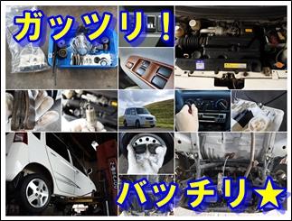 納車整備-2