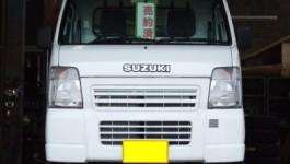 carry-suzuki1