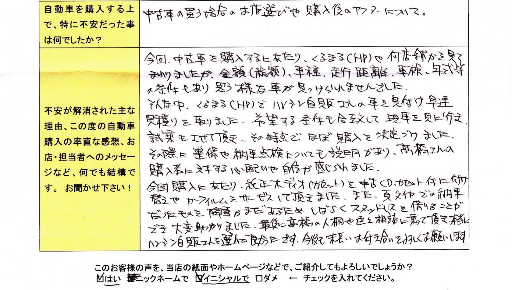 コピー ~ voice1