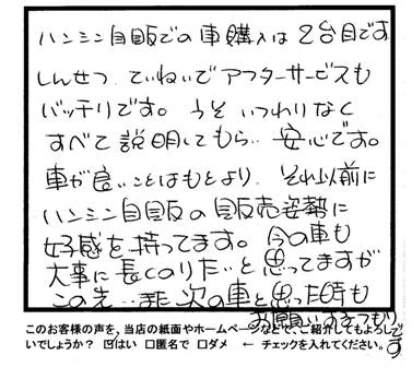 トッポBJ 小田