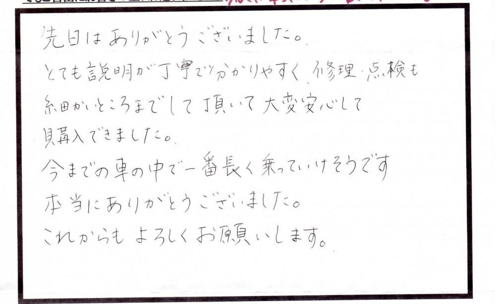 demio-tsujikawa