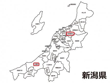 阿賀野市~上越 地図