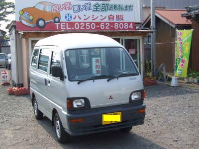 中古車 ミニキャブバン 納車