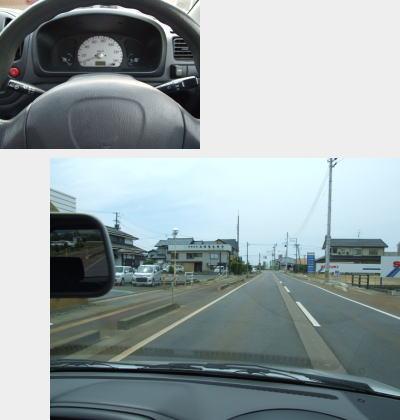 中古車 Kei 試乗2