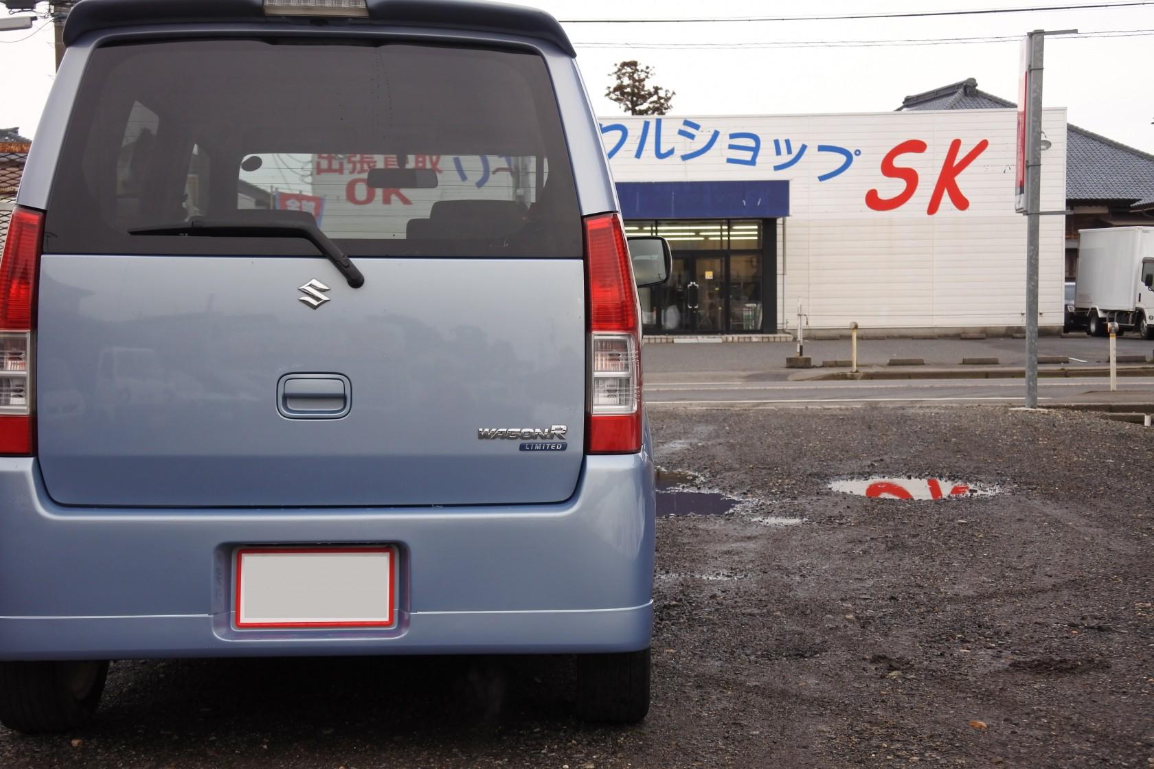 軽中古車 ワゴンR ブルー