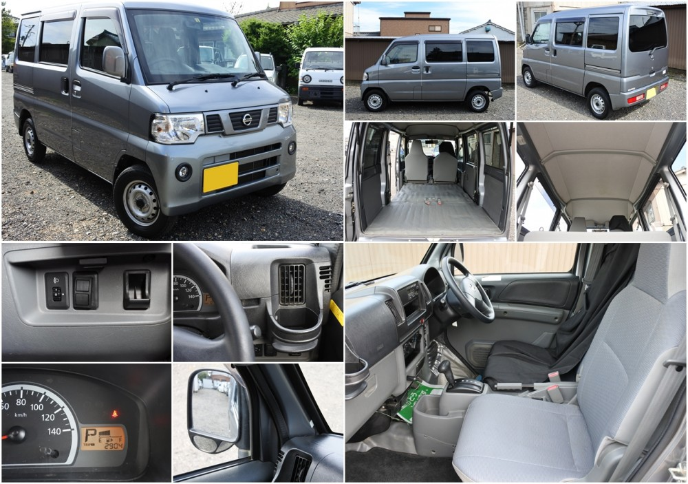軽中古車注文 4WD NV100クリッパー