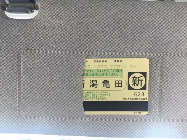 神奈川県納車 ダイハツ ネイキッド