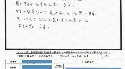 西窪キューブ② (1)