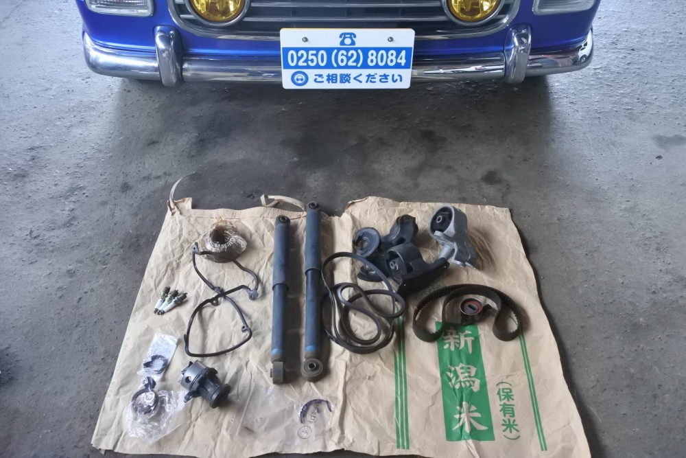 中古車販売 納車整備 交換部品 ミラジーノ