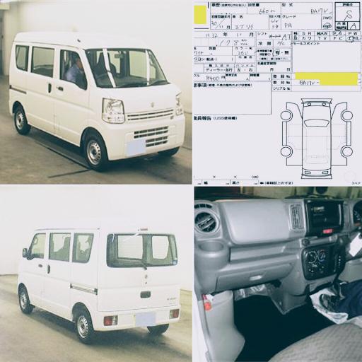 中古車注文 エブリィ 軽バン 4WD