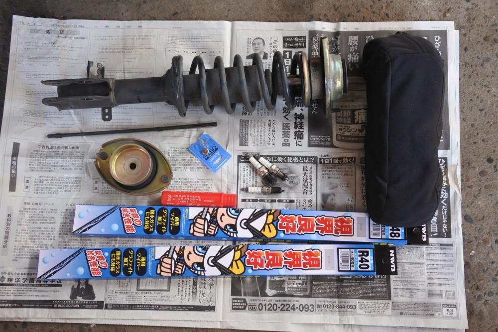 中古車販売 軽ワゴンR 交換部品